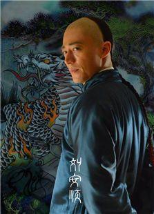 镖门(国产剧)