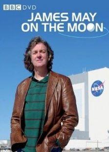BBC:詹姆斯·梅的月球之旅