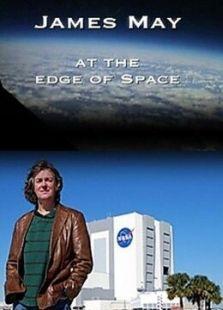 BBC:詹姆斯·梅的太空边缘之旅