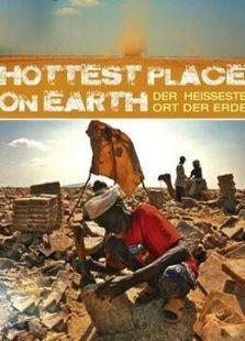 BBC:地球上最热的地方
