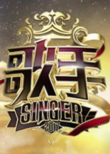 我是歌手5
