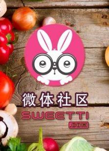 【微体兔 饮品系列】