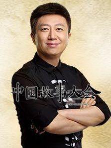 中国故事大会