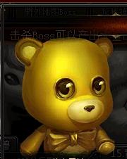 大天使之剑黄金抑郁熊攻略