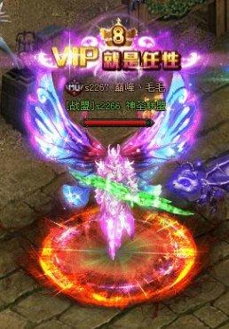 大天使之剑弓箭手四代翅膀形象效果展示