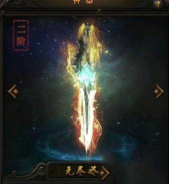 大天使之剑神器1到15阶战斗力数据