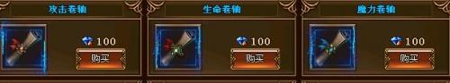 大天使之剑提升战斗力攻略