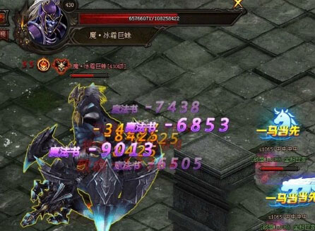 大天使之剑神庙蜘蛛21W击杀通关攻略