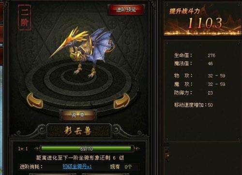 大天使之剑玩法测评