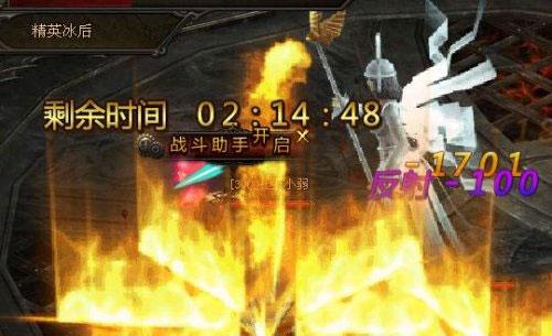 大天使之剑任务练级攻略