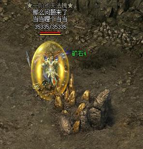 传奇霸业挖矿任务介绍
