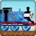 托马斯货运火车