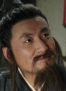 清官楊漣之 劾(微電影)