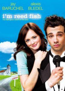 我是瑞德·费什