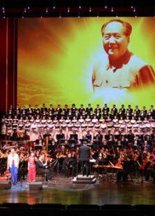 纪念毛泽东诞辰120周年特别节目