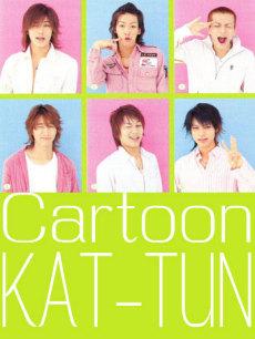 Cartoon KAT-TUN