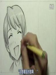 鉛筆手繪漫畫教程