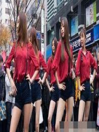 韩女团性感热舞