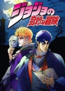 JOJO的奇妙冒險 第1季背景圖