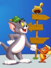 貓和老鼠(2016)