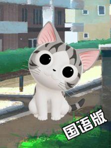 甜甜私房貓 第3季 國語版