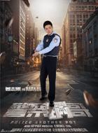 铁血军魂(2017版)陆队长