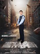 铁血军魂(2017版)肖成钢