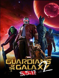 銀河護衛隊2