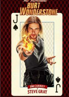 超級魔術師