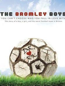 布羅姆利的足球小子