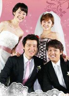 婚禮(韓劇)