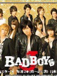 BadBoysJ